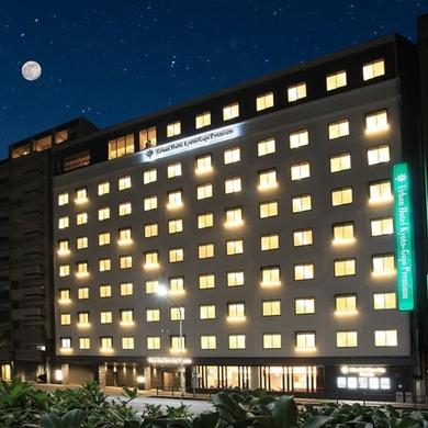 アーバンホテル京都五条プレミアム(2020年開業)施設全景