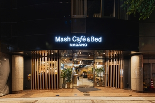 Mash Cafe & Bed NAGANO施設全景