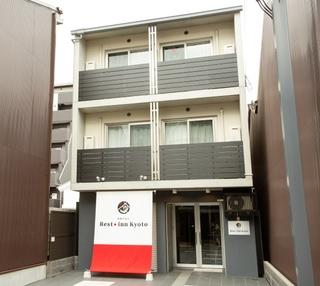 Rest inn Kyoto施設全景