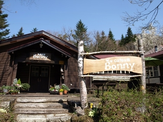 Cafeと宿 Bonny施設全景