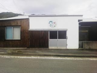 奄美の宿ぐっど・ぐりーん<加計呂麻島>施設全景