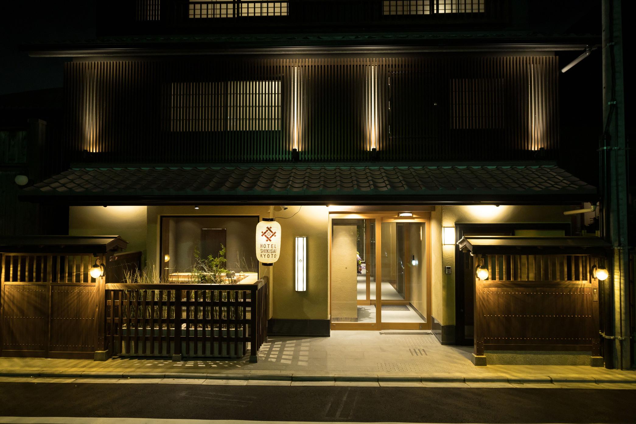 ホテル 四季 彩
