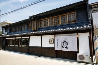 加里屋旅館Q(Kariya Ryokan Q)施設全景