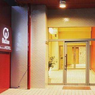 Hiroshima Base HOTEL施設全景