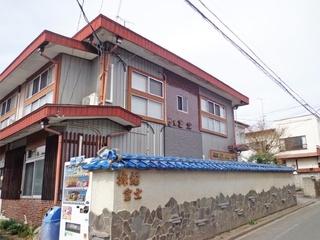 富士旅館<福島県>施設全景