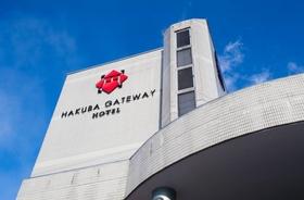 Hakuba Gateway Hotel施設全景
