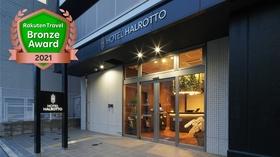 ホテルハルロット福岡博多施設全景
