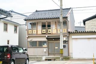 Hyotan 旅音施設全景
