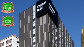 コンフォートホテル名古屋新幹線口(2019年11月1日開業)施設全景
