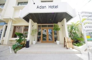 Adan Hotel施設全景