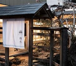 富士山ゲストハウス掬水施設全景