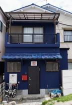 ゲストハウス庵(いおり)大阪 GUEST HOUSE IOLY OSAKA