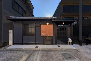 紡 京都駅南施設全景