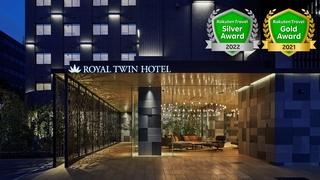 ロイヤルツインホテル京都八条口(2020年2月16日開業)施設全景