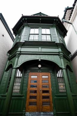 国重要文化財 太刀川家 Tachikawa Family's House施設全景