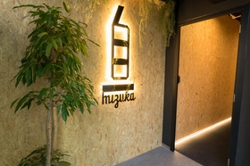 mizuka Imaizumi 2 ‐unmanned hotel‐施設全景