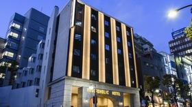 目黒ホリックホテル(旧ホテルレオン目黒)(2020年3月16日リブランドオープン)施設全景