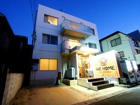 We Home Hostel&kitchen(ホステル&キッチン)