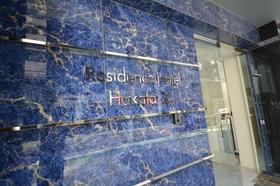 Residence Hotel Hakata 20施設全景