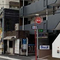 Stay Hakata施設全景