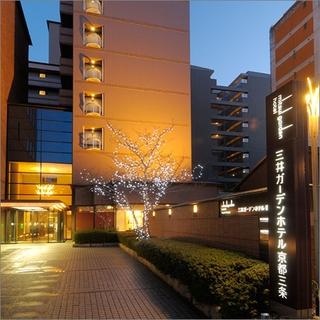 三井ガーデンホテル京都三条施設全景