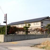 OYO 44649 Minshuku Minami
