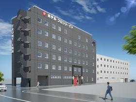 ホテルフロント・イン福岡空港(2020年4月7日オープン)施設全景