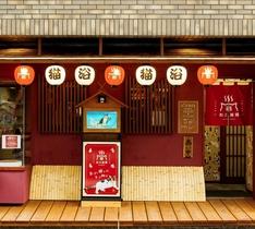 ねこ浴場&ねこ旅籠保護猫カフェネコリパブリック大阪施設全景