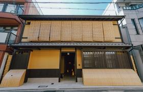 京都 大宮旅館施設全景