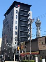 ジョイテルホテル新世界堺筋通(2020年3月26日オープン)施設全景