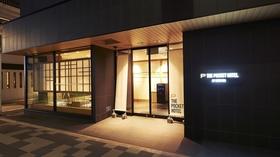 THE POCKET HOTEL(ザ・ポケットホテル)京都烏丸五条施設全景
