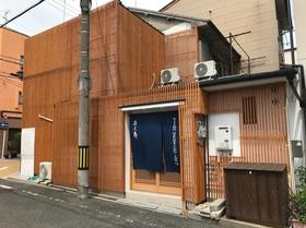 Kitano−Hakubaicho INN No.2施設全景