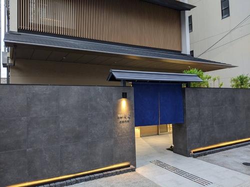 京都街宿五条大橋施設全景
