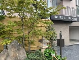 HOTEL IL GRANDIT施設全景