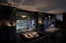 HOTEL U's 香櫨園