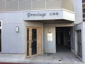 福岡コンドミニアムプレミア施設全景