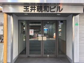 福岡コンドミニアム施設全景