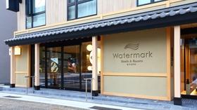 ウォーターマークホテル京都(2020年10月1日オープン)施設全景
