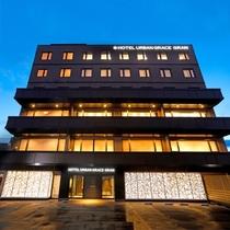 HOTEL URBAN GRACE GRAN(ホテルアーバングレイスグラン)施設全景
