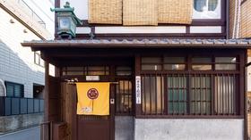 やまがた京町旅籠 京都駅前施設全景