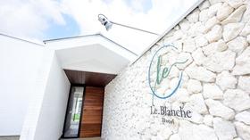 Le.Blanche施設全景