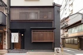 京都一棟貸し町屋旅館「華・心斉居」施設全景