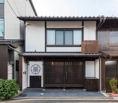 京都一棟貸し町屋旅館「華・默然居」施設全景