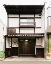 京都一棟貸し町屋旅館「華・洛嵐居」施設全景