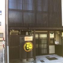 Private house 飛騨高山施設全景