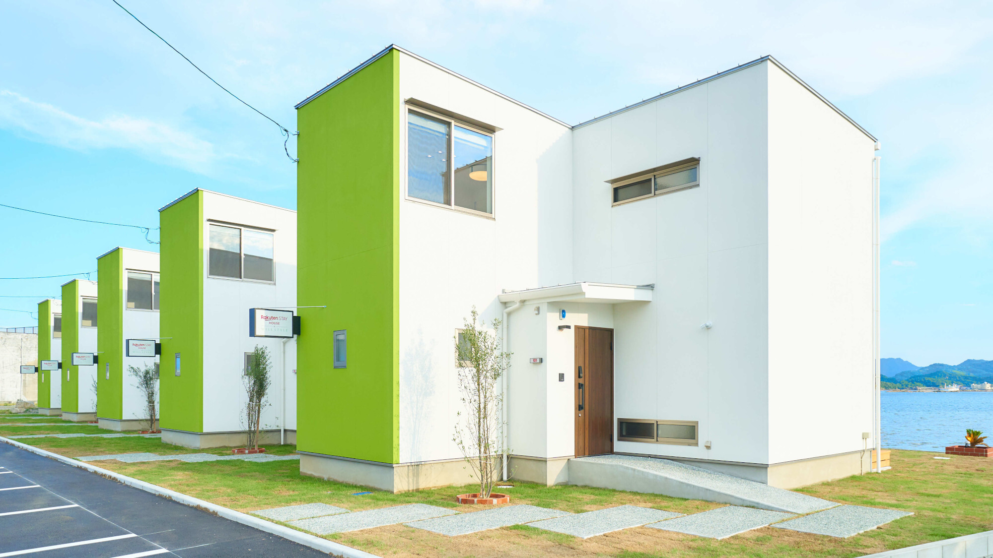 楽天 ステイ ハウス トップページ Rakuten STAY HOUSE