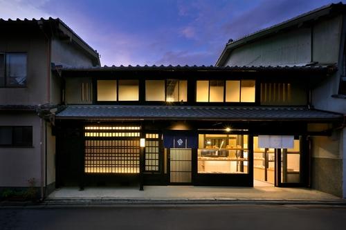 京の温所 竹屋町施設全景