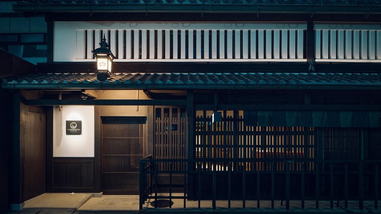 THE HIRAMATSU 京都