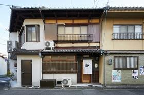 Kyoto cozy house 1946施設全景