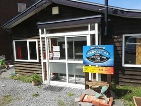 利尻島ゲストハウスいちななにーいち施設全景